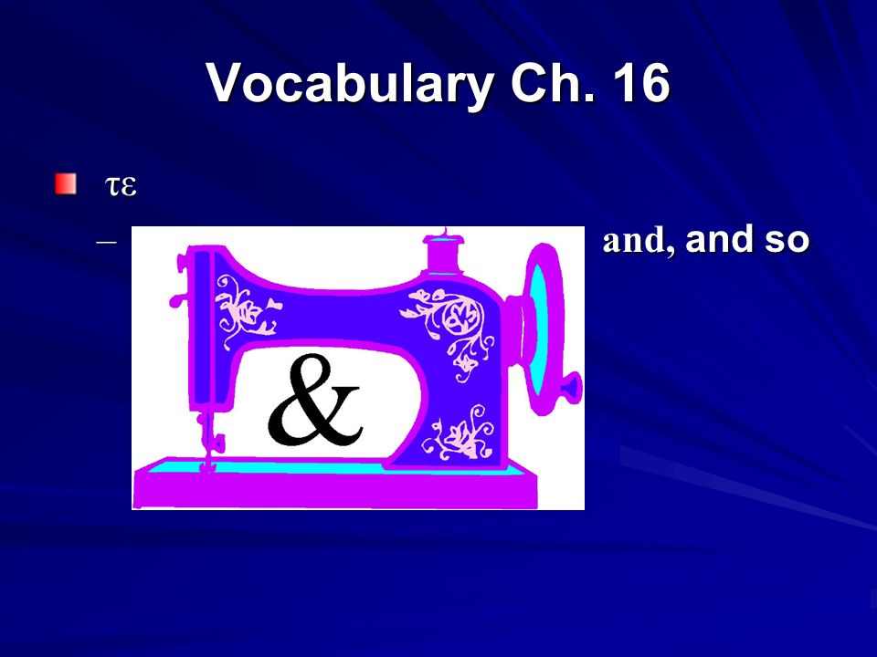 Vocabulary Ch. 16 τε τε – and, and so
