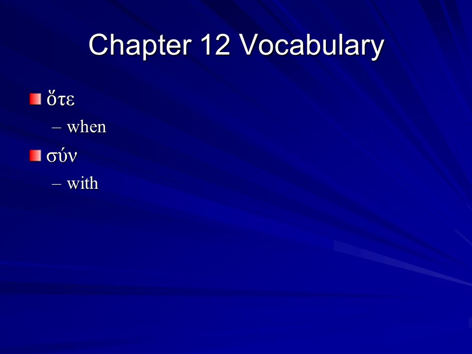 Chapter 12 Vocabulary ὅ τε –when σύν –with