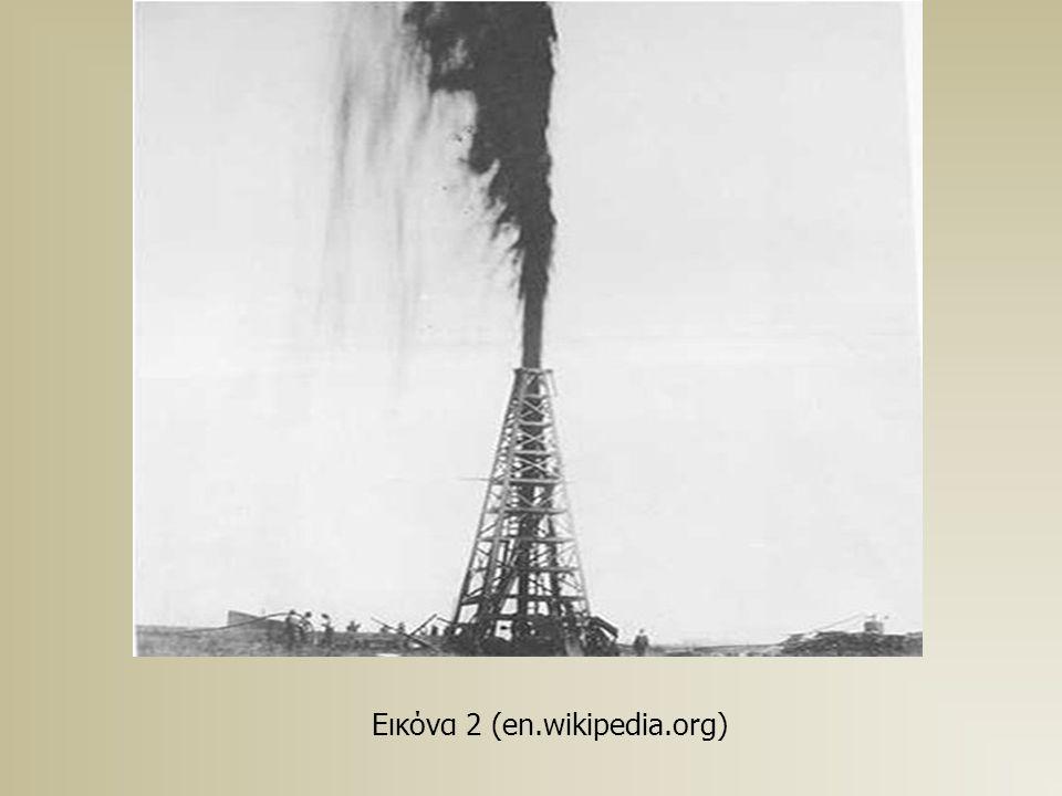 ΠΕΤΡΕΛΑΙΟ Εικόνα 2 (en.wikipedia.org)