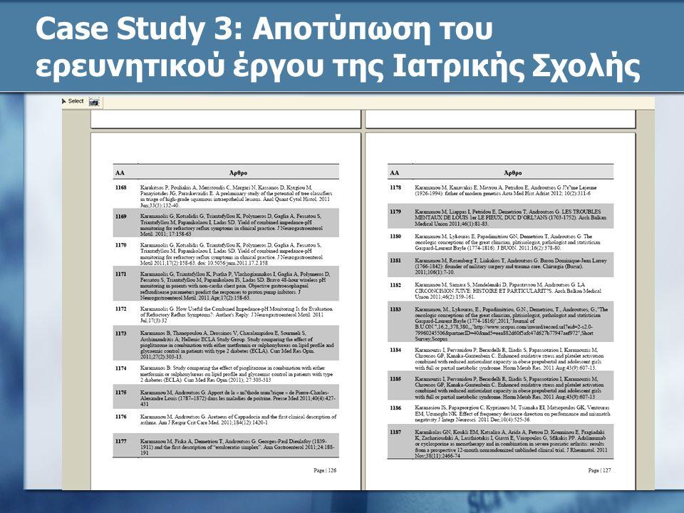 Case Study 3: Αποτύπωση του ερευνητικού έργου της Ιατρικής Σχολής