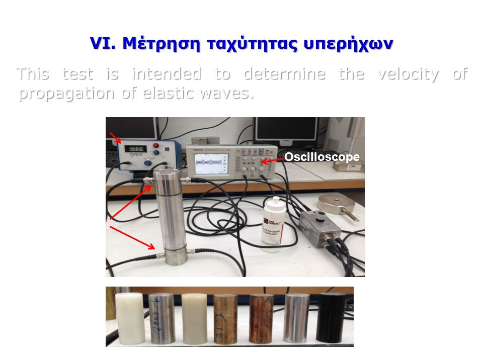 VI. Μέτρηση ταχύτητας υπερήχων This test is intended to determine the velocity of propagation of elastic waves. This test is intended to determine the