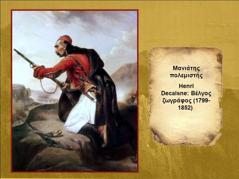 Μανιάτης πολεμιστής Henri Decaisne: Βέλγος ζωγράφος (1799- 1852)