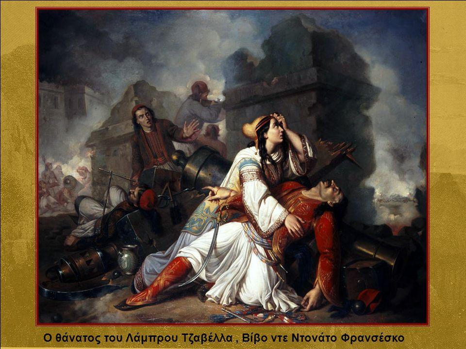 Ο θάνατος του Λάμπρου Τζαβέλλα, Βίβο ντε Ντονάτο Φρανσέσκο