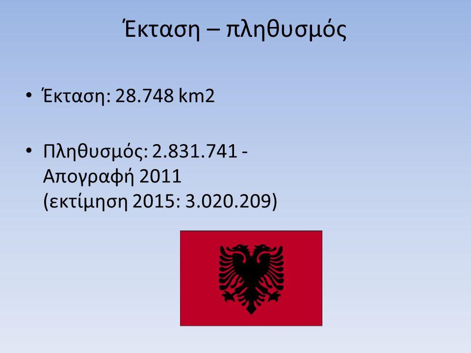 Έκταση – πληθυσμός Έκταση: 28.748 km2 Πληθυσμός: 2.831.741 - Απογραφή 2011 (εκτίμηση 2015: 3.020.209)