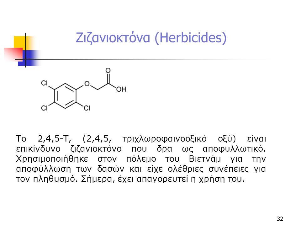 32 Το 2,4,5-Τ, (2,4,5, τριχλωροφαινοοξικό οξύ) είναι επικίνδυνο ζιζανιοκτόνο που δρα ως αποφυλλωτικό.