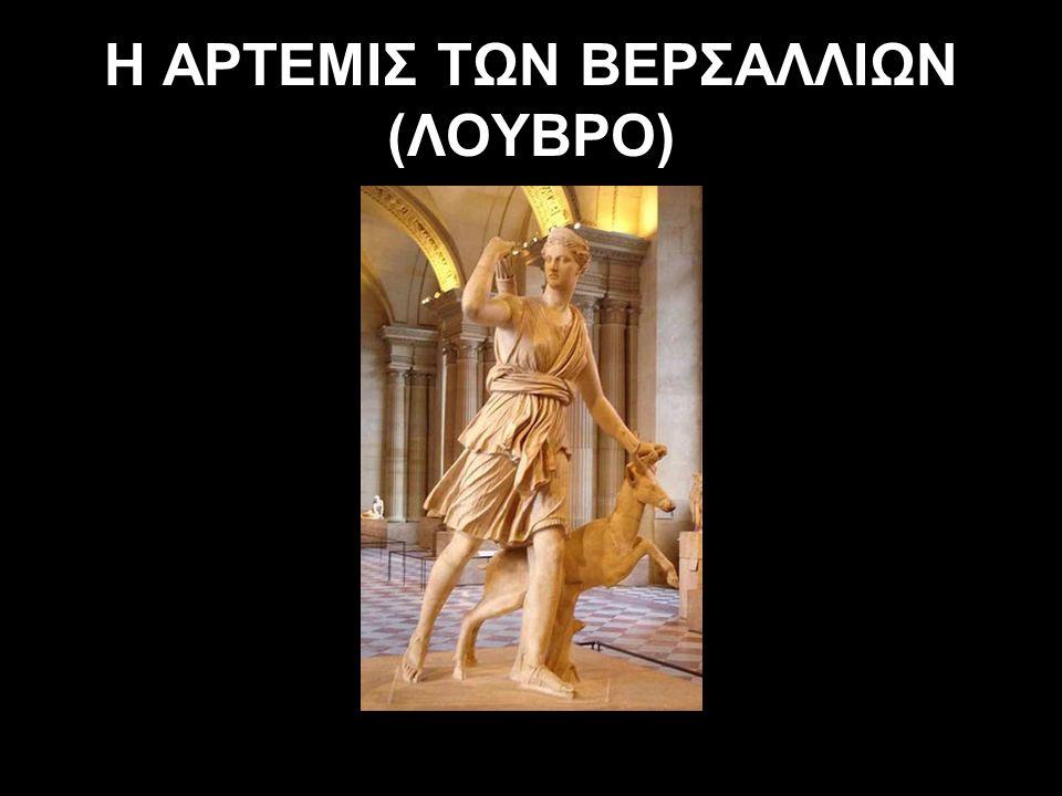 ΖΩΦΟΡΟΣ ΠΑΡΘΕΝΩΝΑ (ΒΡΕΤΑΝΙΚΟ)