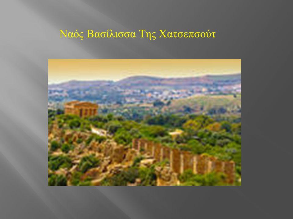 Πανοραμική άποψη τριών αρχαίων φρουρίων της πόλης Erice, Σικελία, Ιταλία