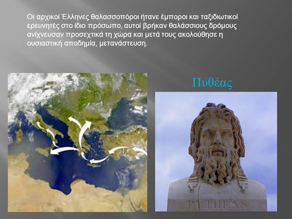 Η ελληνική γλώσσα παρέμεινε ζωντανή ακόμα και όταν αργότερα, ως επίσημη, καθιερώθηκε η λατινική.