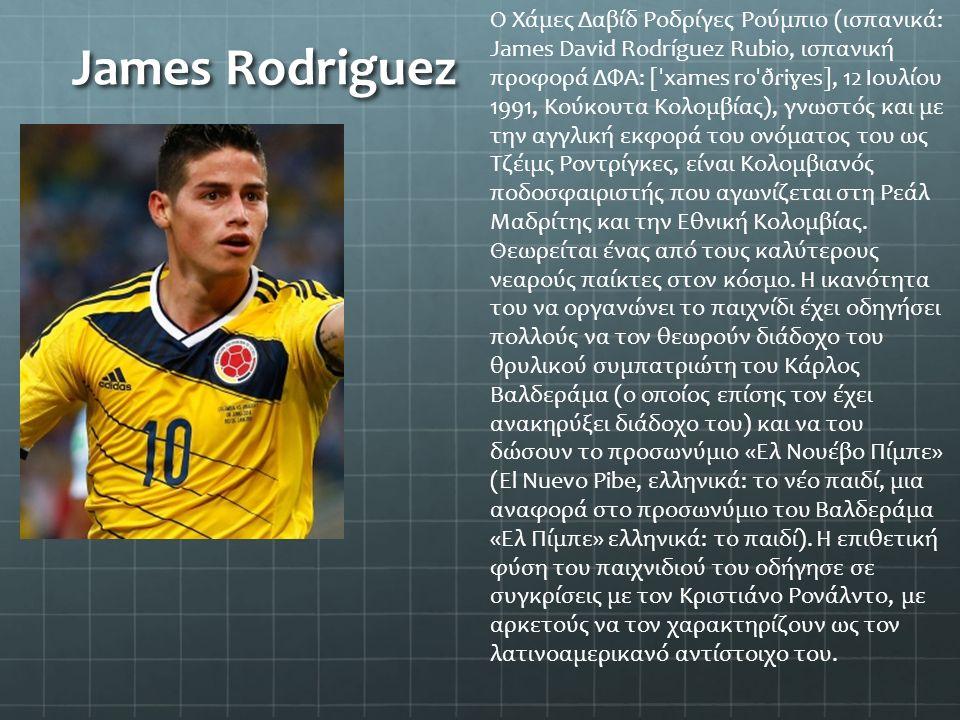 James Rodriguez Ο Χάμες Δαβίδ Ροδρίγες Ρούμπιο (ισπανικά: James David Rodríguez Rubio, ισπανική προφορά ΔΦΑ: [ ˈ xames ro ˈ ð ɾ i ɣ es], 12 Ιουλίου 19