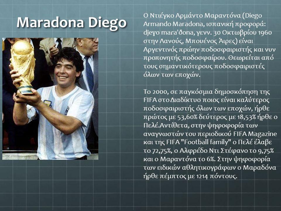 Maradona Diego Ο Ντιέγκο Αρμάντο Μαραντόνα (Diego Armando Maradona, ισπανική προφορά: dje ɣ o ma ɾ a ˈ ðona, γενν. 30 Οκτωβρίου 1960 στην Λανούς, Μπου