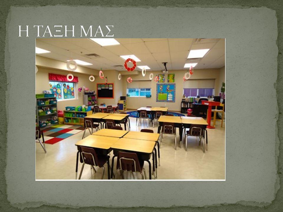 Ο μαθητής με ΔΕΠΥ (που πιθανώς να συνδυάζεται με άλλες μαθησιακές δυσκολίες)έχει συνηθίσει στη σχολική αποτυχία.