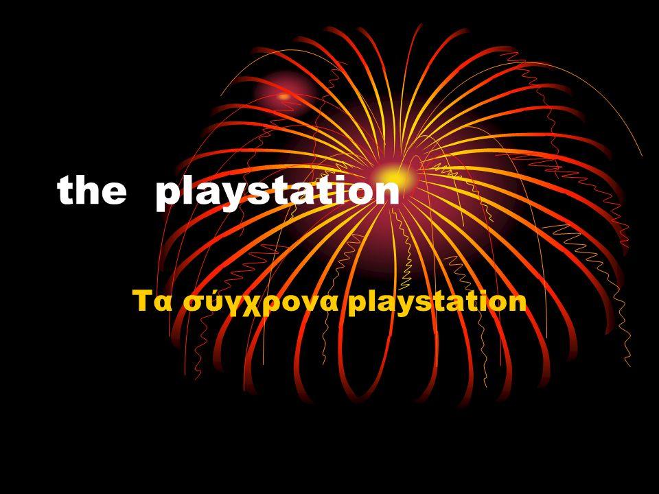 Η εικόνες κείμενο από το playstation 1 Το PlayStation (ή αλλιώς PS, PSone, PS1, P SX) είναι μια 32- bit κονσόλα βιντεοπαιχνιδιών πέμπτης γενιάς, η οποία κυκλοφόρησε από την εταιρεία Sony Computer Entertainment το Δεκέμβριο του 1994 στην Ιαπωνία κα ι τον Σεπτέμβριο του 1995 σε Ευρώπη και ΗΠΑ.