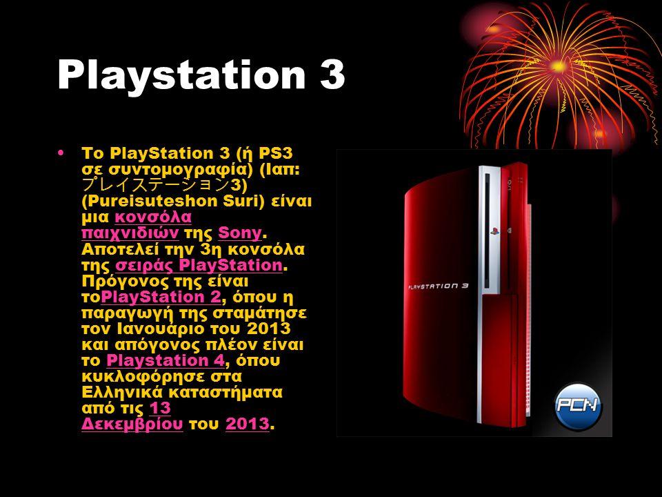 Playstation 4 Το PlayStation 4 ή PS4 είναι η όγδοης γενιάς κονσόλα βιντεοπαιχνιδιών από την Sony Computer Entertainment.