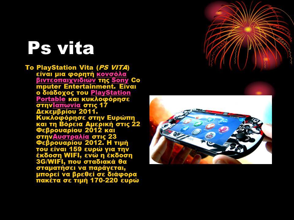 Ps vita Το PlayStation Vita (PS VITA) είναι μια φορητή κονσόλα βιντεοπαιχνιδιών της Sony Co mputer Entertainment.