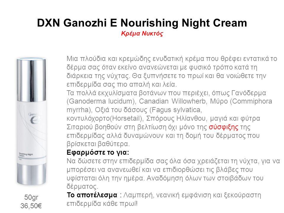 DXN Ganozhi E Nourishing Night Cream Κρέμα Νυκτός Μια πλούδια και κρεμώδης ενυδατική κρέμα που θρέφει εντατικά το δέρμα σας όταν εκείνο ανανεώνεται με φυσικό τρόπο κατά τη διάρκεια της νύχτας.