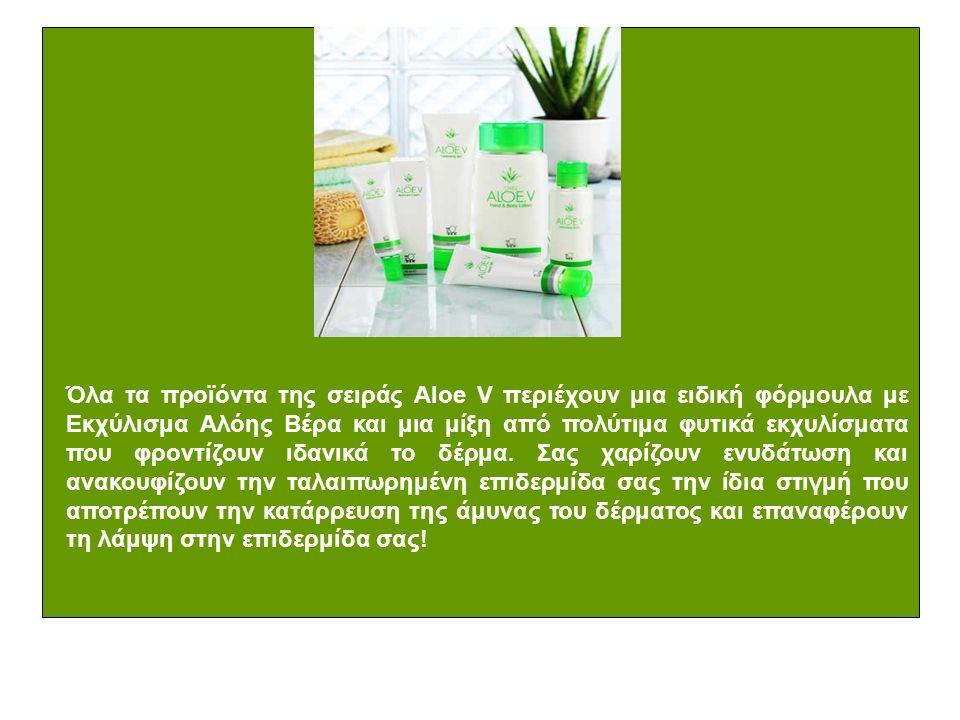 DXN Aloe.V Cleansing Gel Gel Καθαρισμού χωρίς σαπούνι με εκχύλισμα Αλόης Βέρα Καθαρίζει απαλά το δέρμα σας χωρίς να αφαιρεί τη φυσική του λιπαρότητα και υγρασία.