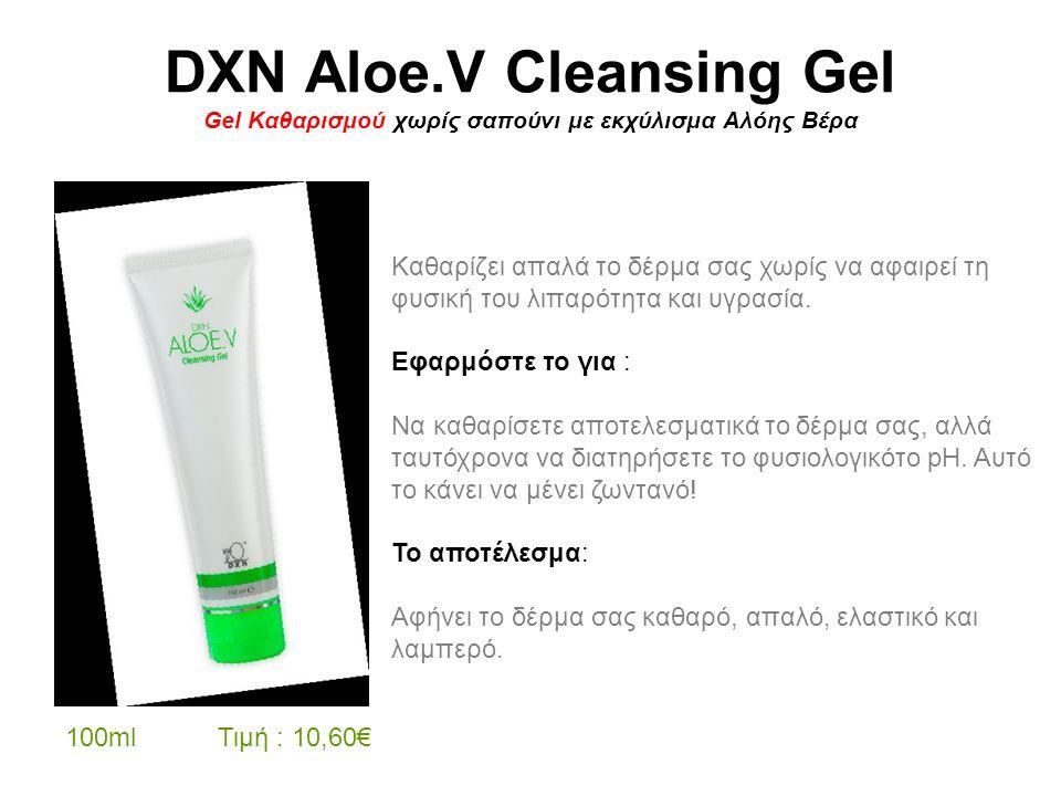 DXN Aloe.V Hydrating Toner Μια αποκλειστική φόρμουλα ενυδάτωσης που περιέχει Αλόη Βέρα, Αμαμηλίδα και αμινοξέα.