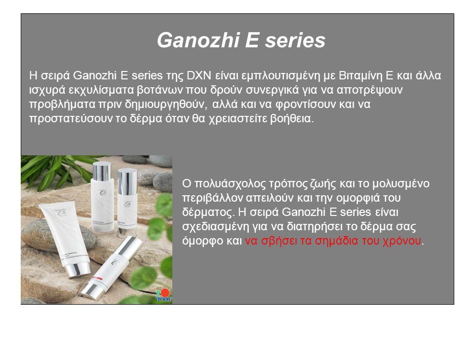 Ganozhi E series Η σειρά Ganozhi E series της DXN είναι εμπλουτισμένη με Βιταμίνη Ε και άλλα ισχυρά εκχυλίσματα βοτάνων που δρούν συνεργικά για να αποτρέψουν προβλήματα πριν δημιουργηθούν, αλλά και να φροντίσουν και να προστατεύσουν το δέρμα όταν θα χρειαστείτε βοήθεια.