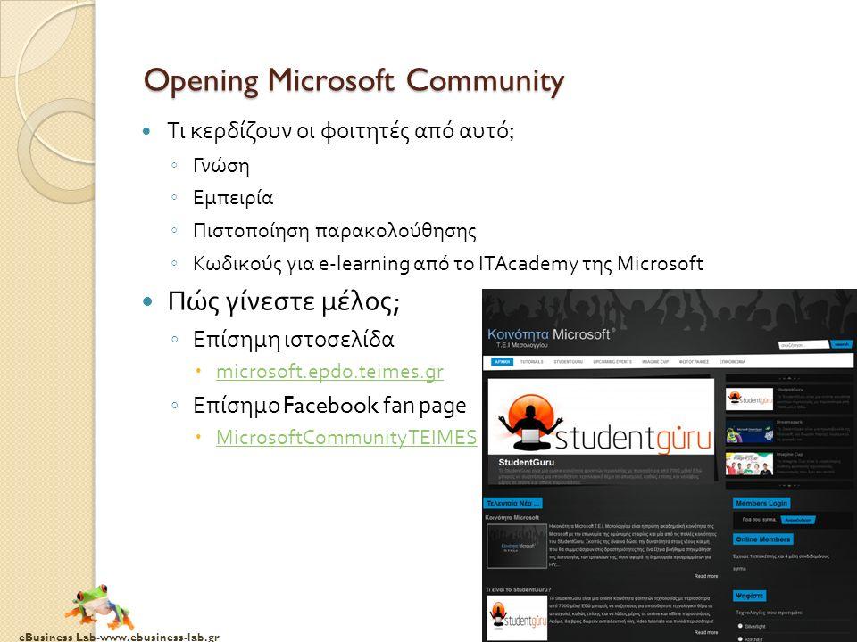 eBusiness Lab-www.ebusiness-lab.gr Opening Microsoft Community Τι κερδίζουν οι φοιτητές από αυτό ; ◦ Γνώση ◦ Εμπειρία ◦ Πιστοποίηση παρακολούθησης ◦ Κ