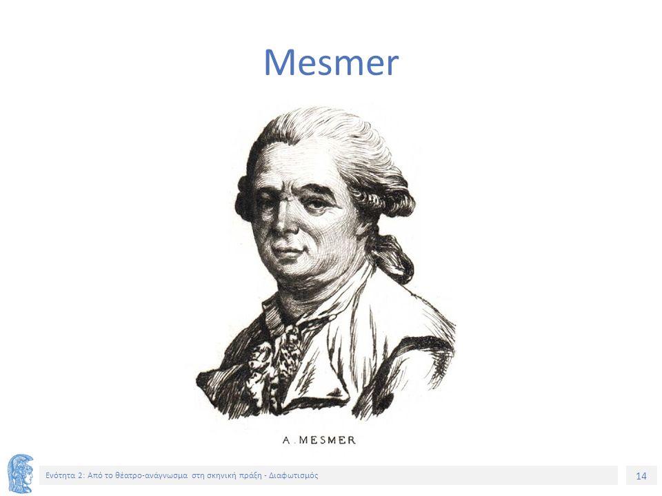 14 Ενότητα 2: Aπό το θέατρο-ανάγνωσμα στη σκηνική πράξη - Διαφωτισμός Mesmer