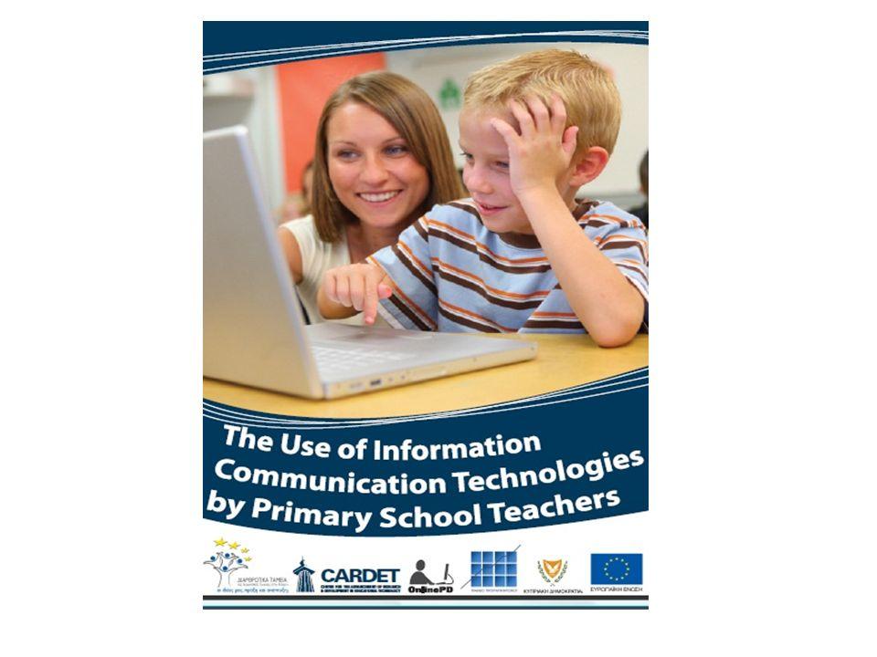 Τι σημαίνει όλη αυτή η παραγωγή υλικού για το τι πρέπει να διδάσκονται τα παιδιά μας στο σχολείο;