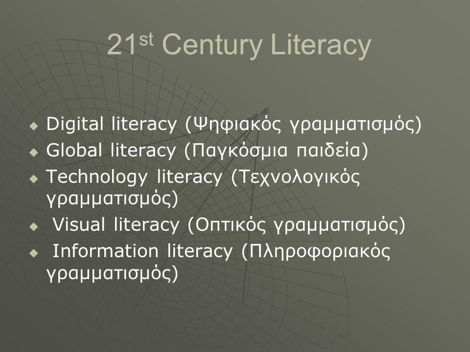   Βίντεο: εξιστορεί μια αστεία ιστορία με πλήθος χαρακτήρων και σαφή πλοκή που εμπεριέχουν σημαντικές έννοιες των μαθηματικών που συνδέονται άμεσα με τους μαθητές   Το μάθημα του Tyler δεν είναι «τεχνοκεντρικό» (technocentric) αλλά ενσωματώνει την τεχνολογία σε όλα τα μαθητικά πεδία (διαθεματικότητα).