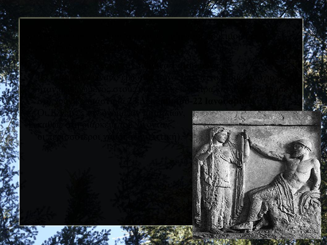 ➢ Οι Κεραμοσκεπείς τάφοι ήταν επίσης διαδεδομένοι τύποι τάφων στη Κλασικούς εποχή.