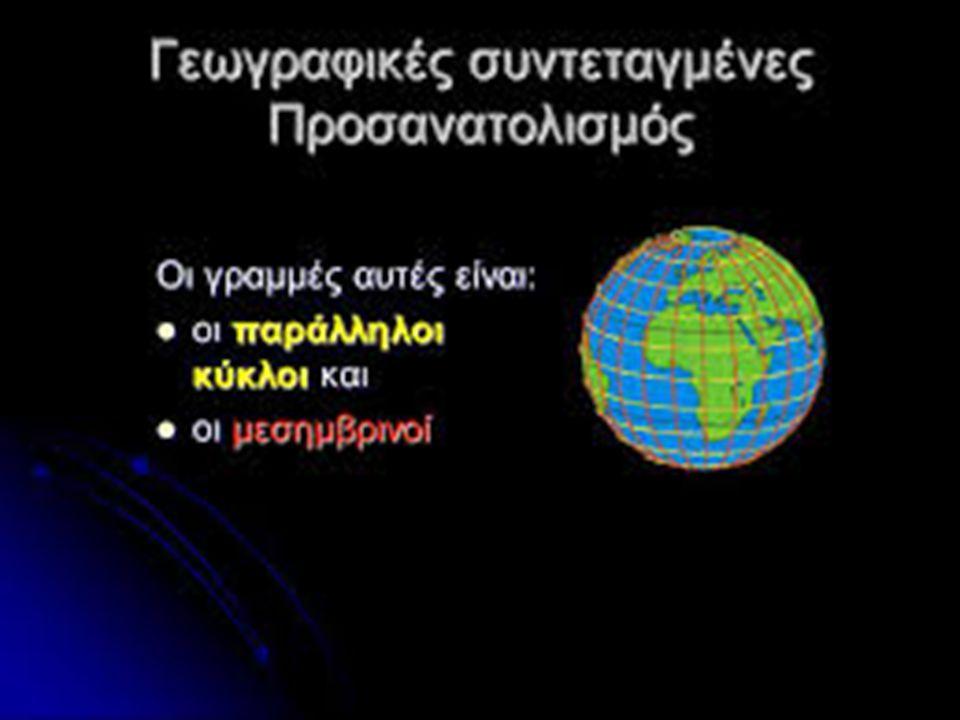 ΟΡΟΣΕΙΡΕΣ