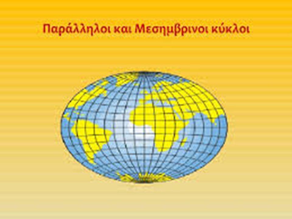 ΜΑΚΕΝΖΙ ΜΙΣΙΣΙΠΗΣ ΠΑΡΑΝΑ, ΠΑΡΑΓΟΥΑΔΗΣ