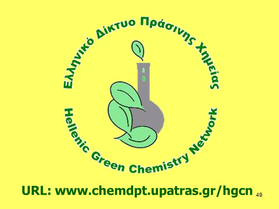 49 URL: www.chemdpt.upatras.gr/hgcn