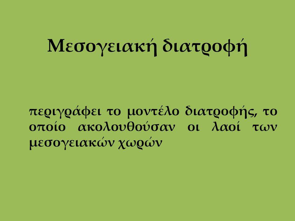 ΚΟΚΟΡΑΣ ΚΡΑΣΑΤΟΣ