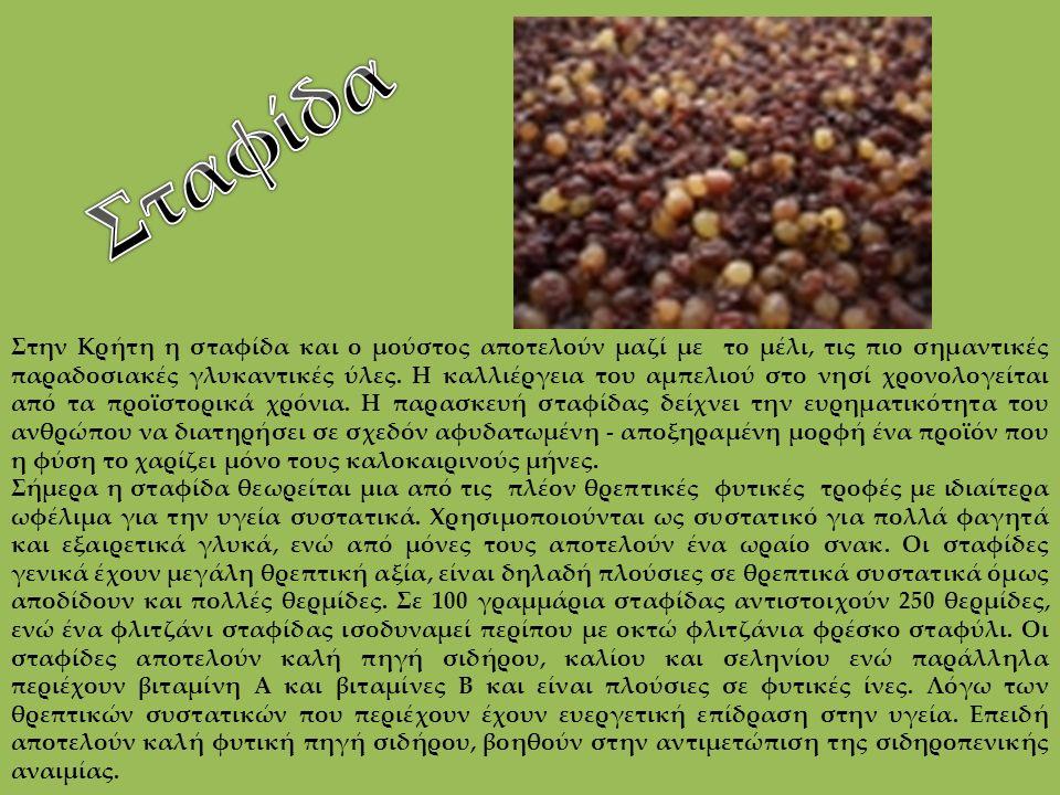 Στην Κρήτη η σταφίδα και ο μούστος αποτελούν μαζί με το μέλι, τις πιο σημαντικές παραδοσιακές γλυκαντικές ύλες. Η καλλιέργεια του αμπελιού στο νησί χρ