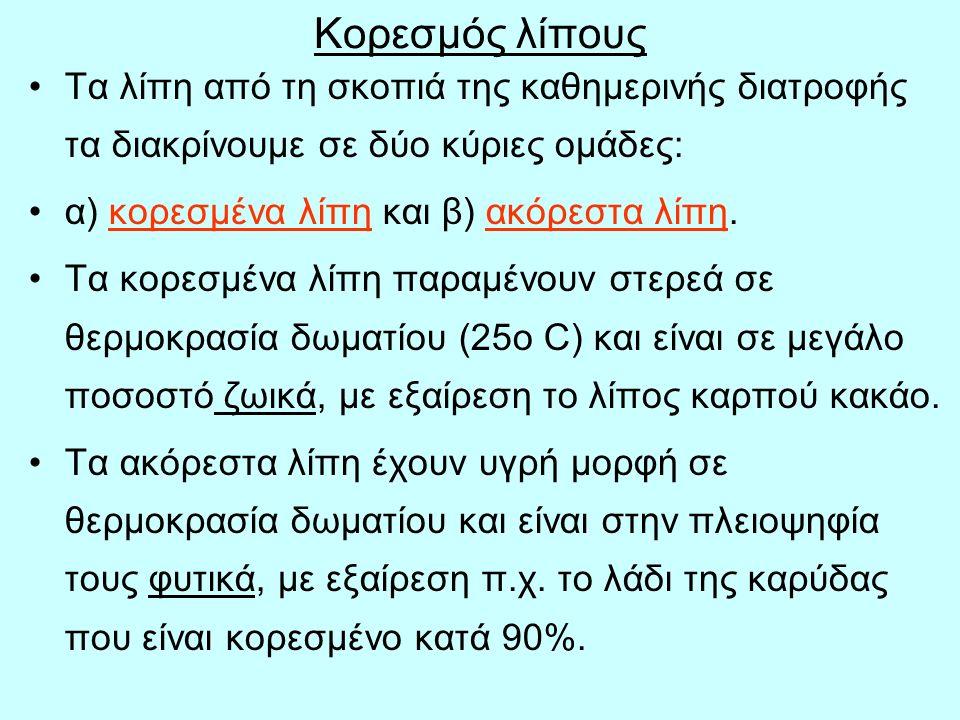 48 ΠΡΟΣΟΧΗ, Ο ΛΙΝΑΡΟΣΠΟΡΟΣ ΧΩΡΙΣ ΦΛΟΙΟ Ή ΣΤΟ ΜΙΞΕΡ (ΠΝΙΓΕΙ)