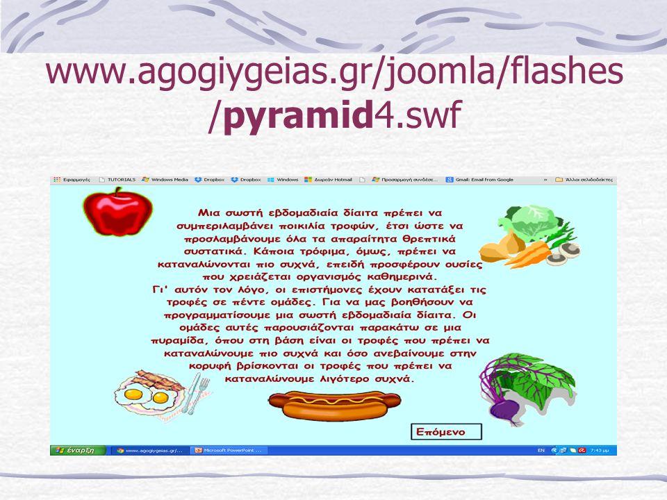 www.agogiygeias.gr/joomla/flashes /pyramid4.swf