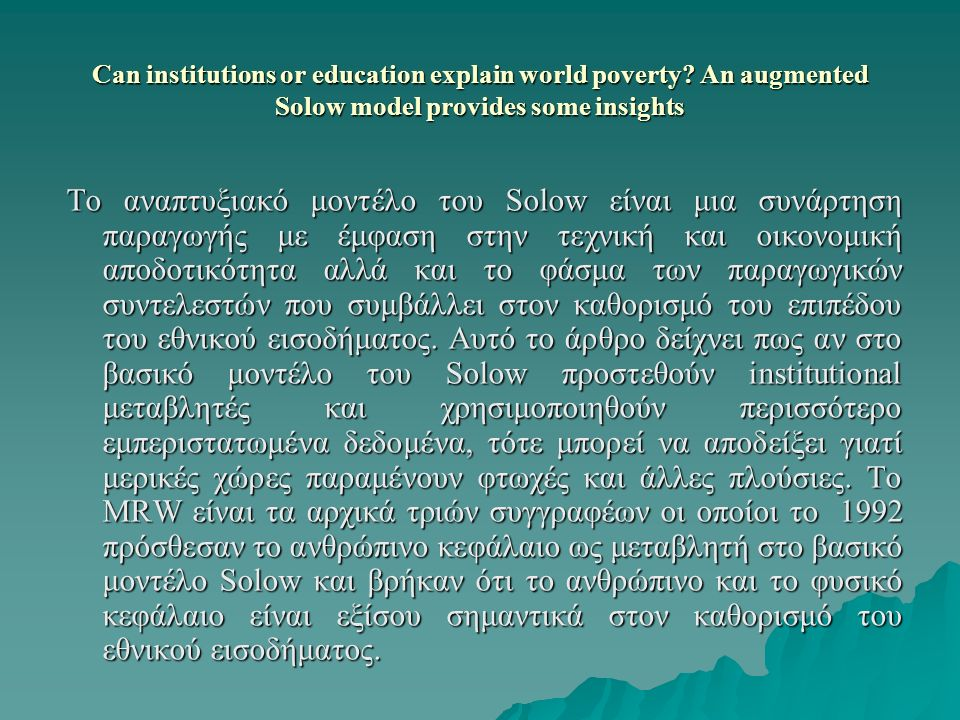 Can institutions or education explain world poverty.