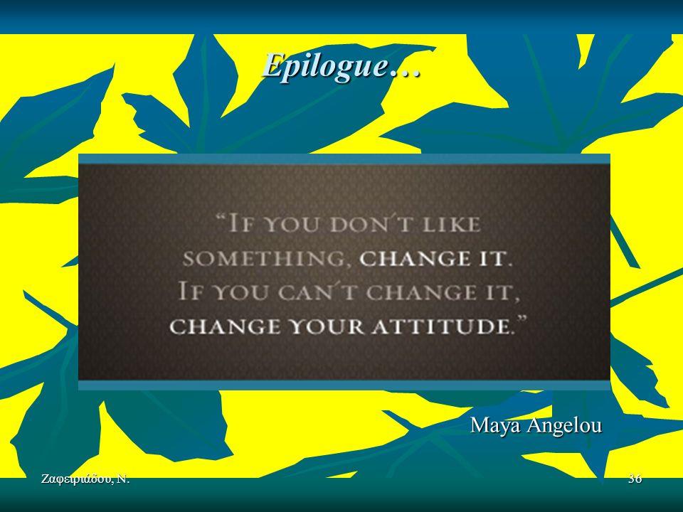 Ζαφειριάδου, Ν.36 Epilogue… Maya Angelou Maya Angelou