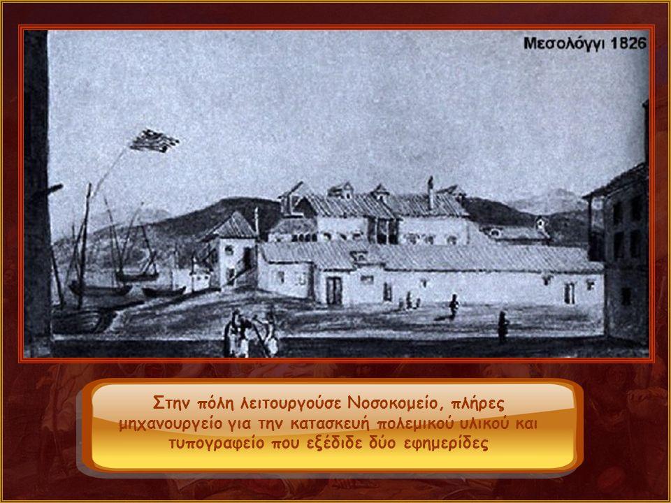 Στην πόλη λειτουργούσε Νοσοκομείο, πλήρες μηχανουργείο για την κατασκευή πολεμικού υλικού και τυπογραφείο που εξέδιδε δύο εφημερίδες