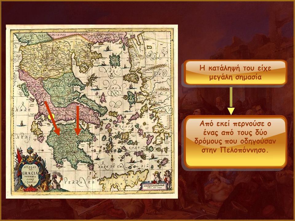 Όταν ο Ιμπραήμ είδε το Μεσολόγγι είπε στον Κιουταχή: «Αυτός ο παλιοφράχτης είναι το Μεσολόγγι που πασχίζεις τόσους μήνες να κυριέψεις και δεν μπορείς;»