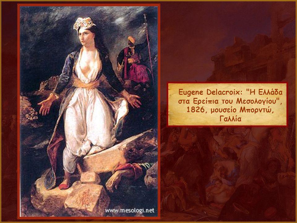 Eugene Delacroix: Η Ελλάδα στα Ερείπια του Μεσολογίου , 1826, μουσείο Μπορντώ, Γαλλία