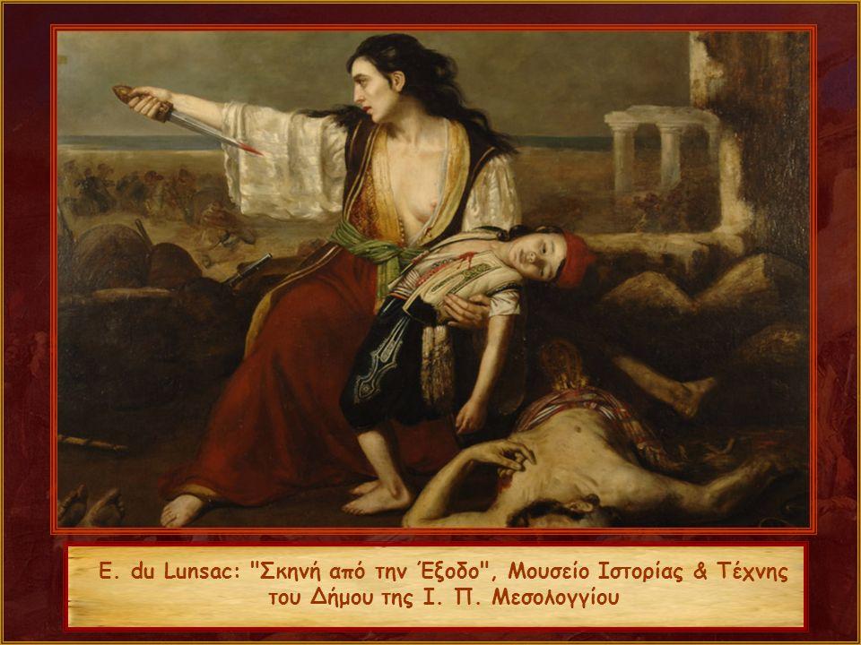 E. du Lunsac: Σκηνή από την Έξοδο , Μουσείο Ιστορίας & Τέχνης του Δήμου της Ι. Π. Μεσολογγίου
