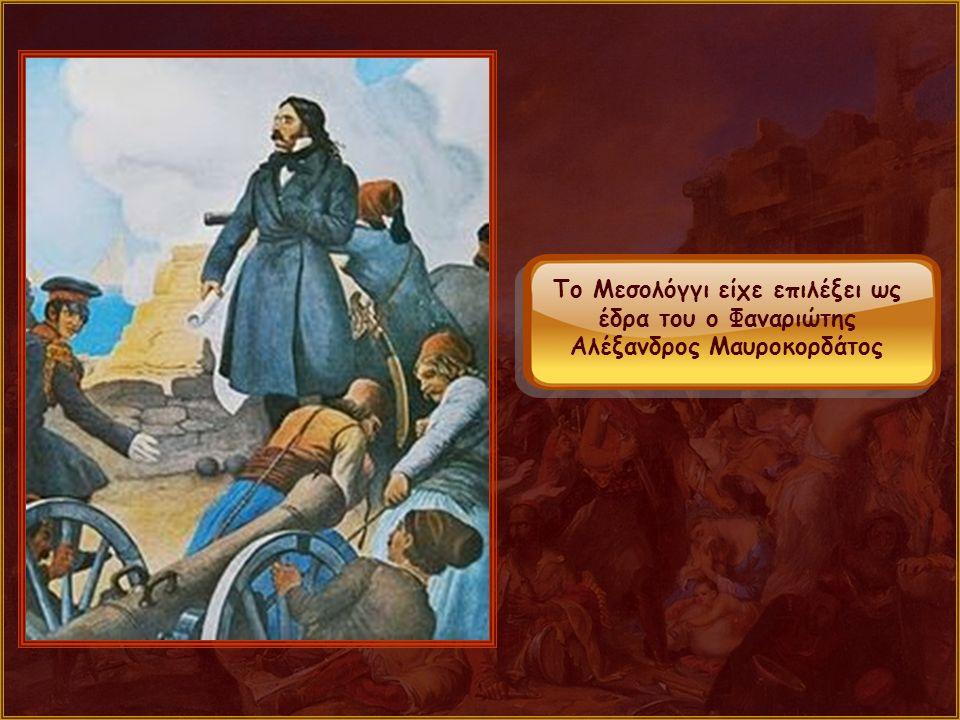 Ημερομηνία εξόδου ορίστηκε η 10 η Απριλίου 1826 Χωρισμός σε τρεις ομάδες Οι ένοπλοι θα προστάτευαν τα γυναικόπαιδα Όσοι δε μπορούσαν να ακολουθήσουν θα αντιστέκονταν μέσα στην πόλη