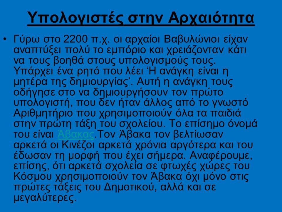 http://www.madlink.gr http://www.google.gr http://wikipedia.gr
