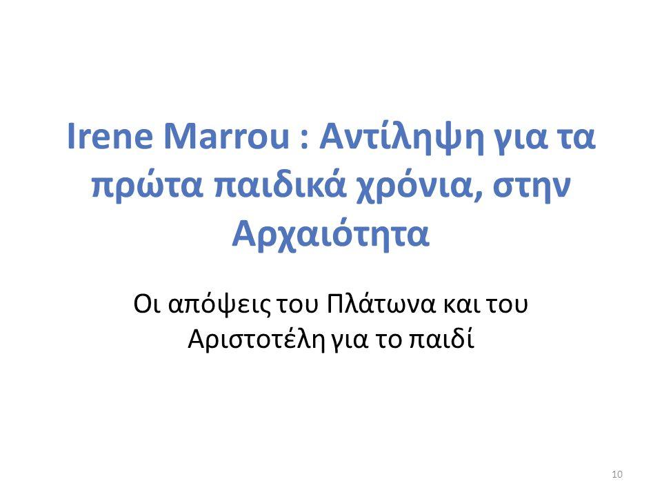 Irene Marrou : Αντίληψη για τα πρώτα παιδικά χρόνια, στην Αρχαιότητα Οι απόψεις του Πλάτωνα και του Αριστοτέλη για το παιδί 10