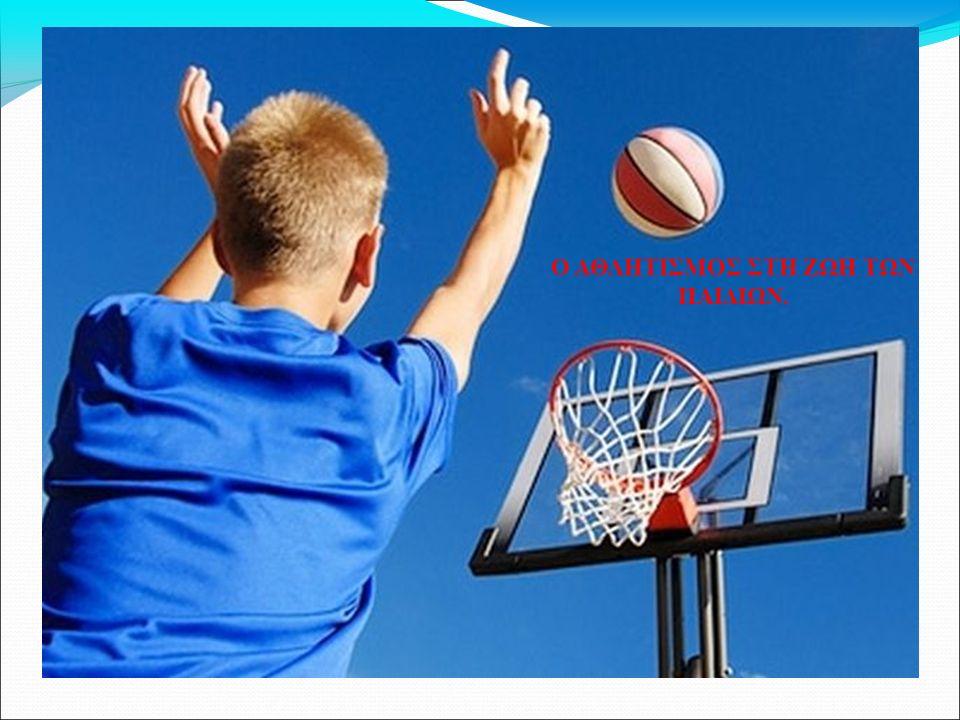  Ο αθλητισμός είναι η συστηματική σωματική καλλιέργεια και δράση με συγκεκριμένο τρόπο, ειδική μεθοδολογία και παιδαγωγική με σκοπό την ύψιστη σωματική απόδοση, ως επίδοση σε αθλητικούς αγώνες, στο αθλητικό και κοινωνικό γίγνεσθαι [1].
