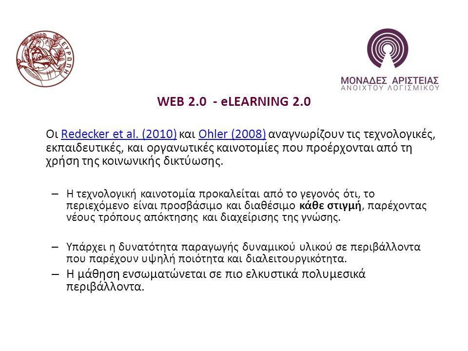 WEB 2.0 - eLEARNING 2.0 Οι Redecker et al.