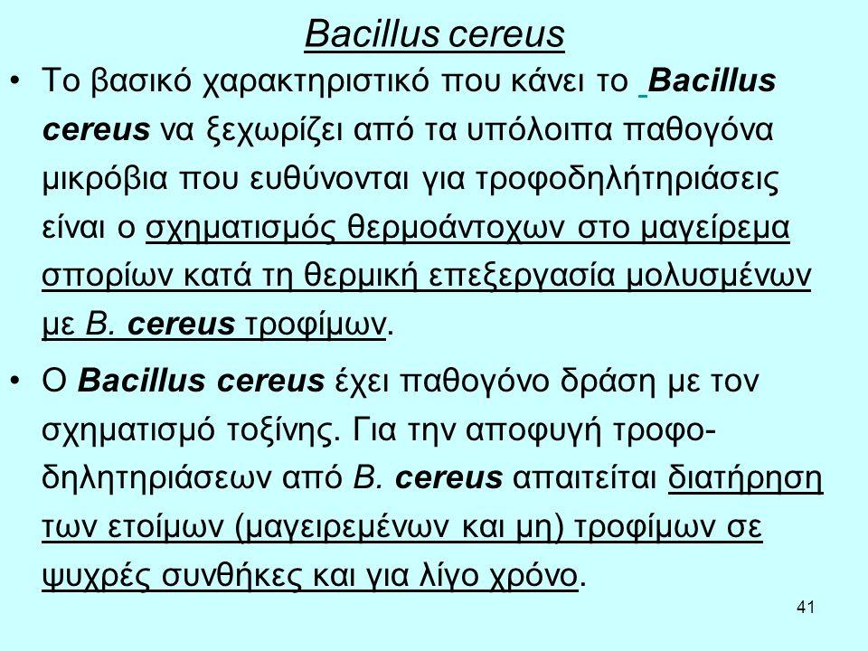 41 Bacillus cereus Το βασικό χαρακτηριστικό που κάνει το Bacillus cereus να ξεχωρίζει από τα υπόλοιπα παθογόνα μικρόβια που ευθύνονται για τροφοδηλήτη