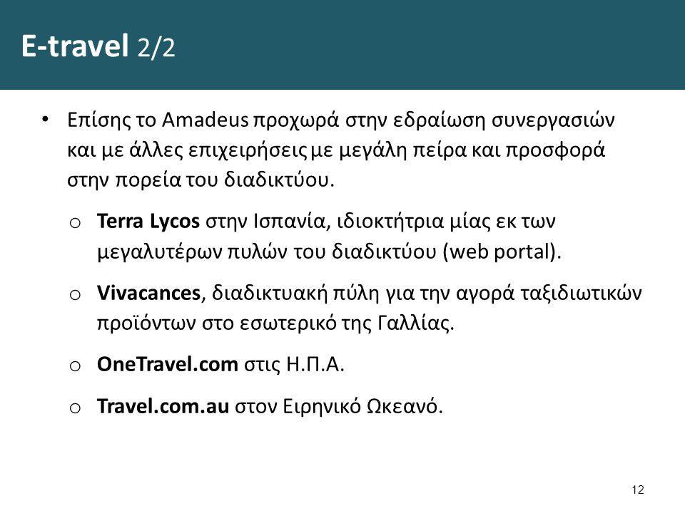 E-travel 2/2 Επίσης το Amadeus προχωρά στην εδραίωση συνεργασιών και με άλλες επιχειρήσεις με μεγάλη πείρα και προσφορά στην πορεία του διαδικτύου.