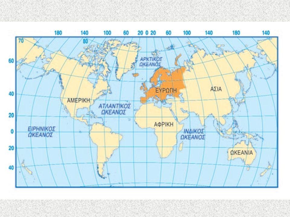 Οι θάλασσες της Ευρώπης