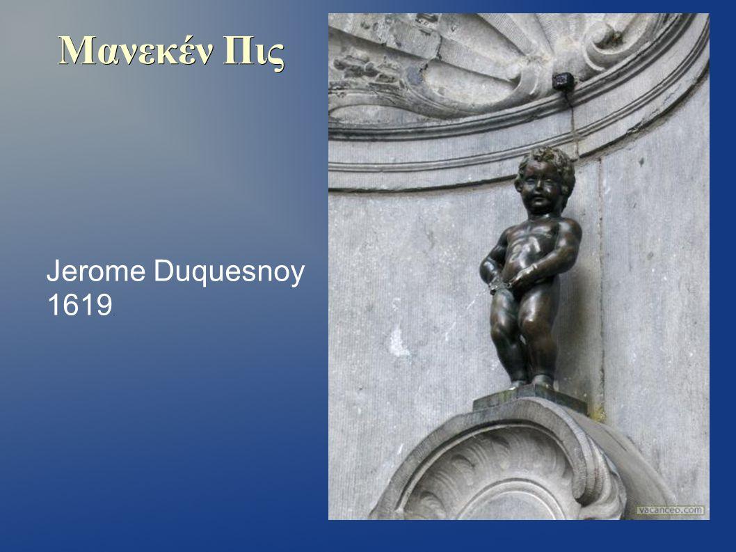 Μανεκέν Πις Jerome Duquesnoy 1619.