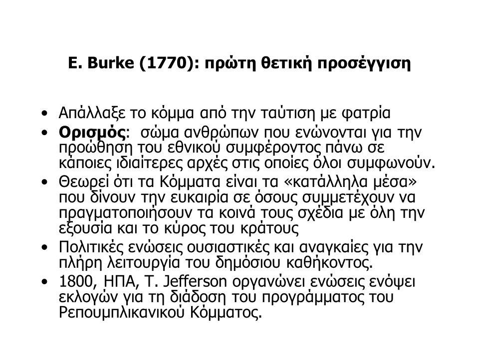 Ε. Burke (1770): πρώτη θετική προσέγγιση Απάλλαξε το κόμμα από την ταύτιση με φατρία Ορισμός: σώμα ανθρώπων που ενώνονται για την προώθηση του εθνικού